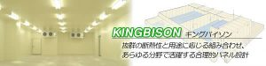 kingbison_top_r1_c1 (1)